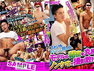 fabulous asian homo twinks crazy jav